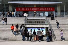 中国大学毕业生与美国毕业生的区别