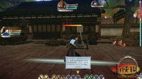 体验古剑之旅 古剑奇谭2 试玩版体验