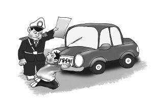 动漫 驷马-漫画图-4人冒充警察凌晨抢劫克隆出租车被拘
