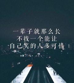 儒家经典语句解析