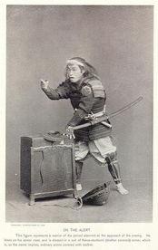 旧照 真实的日本武士
