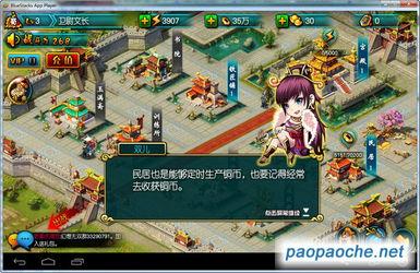 幻想无双电脑版下载 单机游戏下载