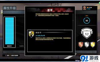 NBA2K16追忆修改器