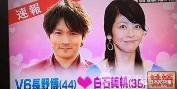 长野博&白石美帆夫妇-盘点2016年日本娱乐圈大事 死神真人电影17上映