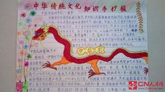 关于 中国传统文化 演讲稿