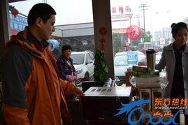 丽人在江山 金色江山 女人节 活动火热开启
