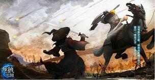机缘巧合下加入刘备军,并被认为是身具天命的龙之子.三国乱世从此...