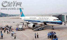 真飞机真航班 特别航班CZ005大考广州新机场