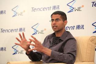 ...us 图形技术公司创始人、AIREAL 空气交互技术参与者 Rajinder ...