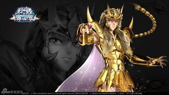 综漫之主神之途天辰极道-3D动漫战斗网游《圣斗士星矢》最新版本