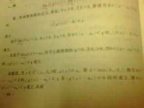 ... 不存在,x都趋近于a,求证lim f x g x 在x趋近于a必不存在