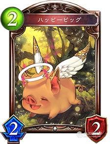暮灵帝国-快乐小猪是出色的防快随从,与扭蛋和暮光的配合也很好(虽然偶尔反...