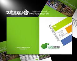 ...,宣传画册设计印刷,宣传册设计印刷.制规格型号及价格 广州包装设...