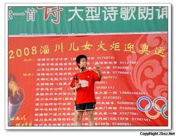 重温中国26金!奥运精神承包美妆