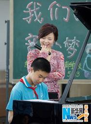 5月13日,钢琴家陈萨为国家大剧院五月音乐节公益演出活动带来了第...