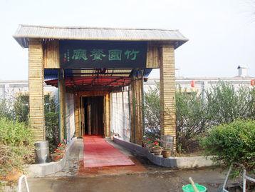 齐齐哈尔旅游 铁农园艺园