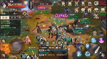 剑荡八荒 删测玩家美图之精彩国战篇