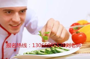 深圳报考高级厨师证要培训多久大概多长时间能拿证