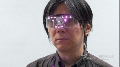 日本研制出防偷拍眼镜