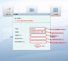 WLAN网络规划工具介绍之― AP计算器