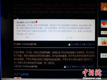 曝深圳超速女警花 公考成绩不及格 微博道歉