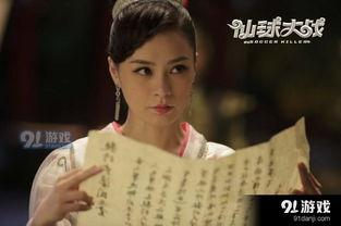 仙球大战 电影剧照曝出 海量笑星6.30搞怪整个江湖