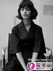 时尚流行发型
