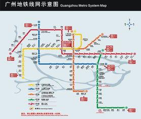 广州地铁线路图三四号线站点地图