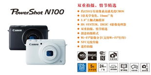 及30P全高清MP4短片.5倍光学变焦IS光学防抖镜头拥有24-1