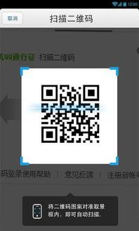 QQ空间手机版官方下载 QQ空间手机客户端 安卓版v3.6.8.755正式版 ...