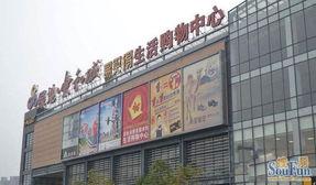 如何办理上海居住证