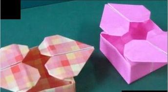 爱心折纸大全 图解 七夕爱心盒子