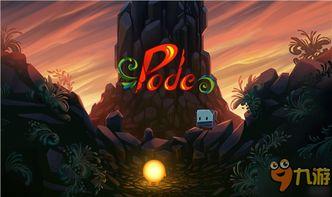 星辰殒落-小石头和小星星的冒险之旅 解谜冒险新作 Pode 公布