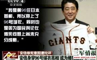 安倍欲哭无泪 中国最狠一招打中日本的命脉 8