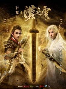 dnf武动之魂光剑怎么做