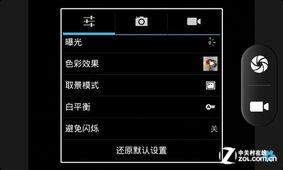 分分彩杀号视频下载-够实用又低价 399元尼彩A3手机全面评测