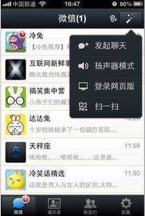 ...点击下载即可立刻获得QQ空间客户端;-如何通过二维码下载手机QQ...