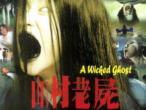 产生恐惧幽幽的粤语戏曲,美姨屈死时不肯放下的双臂,还有那从天而...
