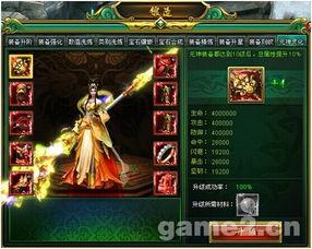 元神灵化 万世 经验交流区 万世 哥们网论坛 中国最具影响力网页游戏平...