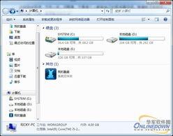 【特别酷的qq名字-QQ传文件太慢 用酷盘让你的文件... 接下来我们可以做一个小试验,从  ...