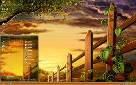 日落黄昏电脑桌面 日落黄昏电脑桌面┊一道美丽风景 淡淡的夕阳洒落...