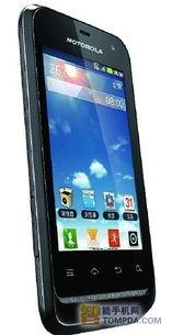 ...发布DEFY MINI XT320三防智能手机