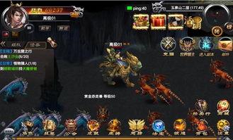 剑雨传送官方版下载 剑雨传送游戏官方公测版 v1.0下载 清风手游网