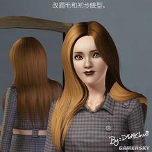 在《模拟人生3》如何输入中文