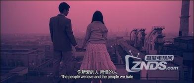 ...7大陆喜剧片 少年巴比伦 HD720P国语中字 影音爱好者 ZNDS