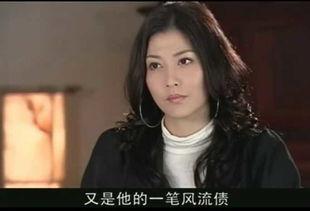 ...的坏女人,艾丽扮演者李彩桦