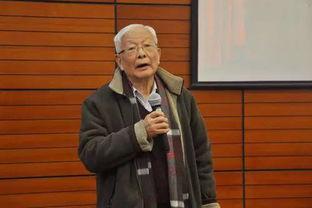 方汉奇教授新闻史研究的史料观