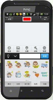 手机qq安卓最新版3.1更新 支持更换qq名片背景