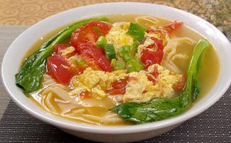 番茄鸡蛋面怎么做