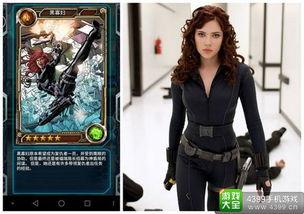 娜塔莎被绿巨人干gif-DeNA新品 漫威 英雄战争 经典超级英雄登场